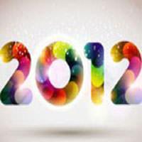 اغاني اغاني سنجل 2012
