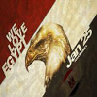 اغاني ثورة 25 يناير