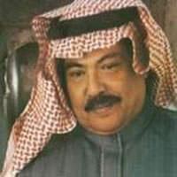 Abo Bakr Salem
