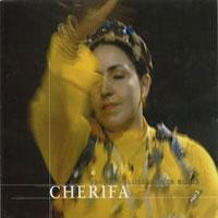اغاني شريفة المغربية