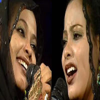 Eman And Amany