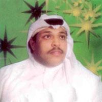 اغاني حسن مسعود