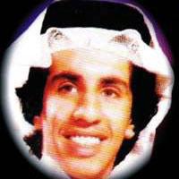 Jamal Al Mogem