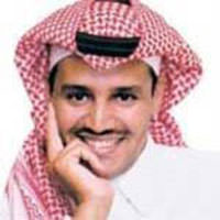 اغاني خالد عبد الرحمن