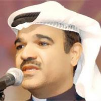 اغاني محمد البلوشي