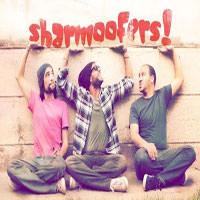 اغاني شارموفرز
