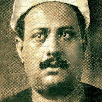 Sheikh Ali Alharith