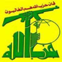 اغاني حزب الله