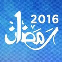 اغاني اغاني مسلسلات رمضان 2016