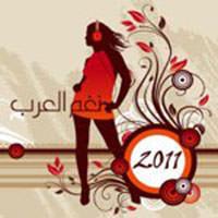 اغاني سنجل 2011