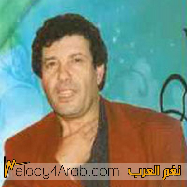 bekakchi el khier mp3