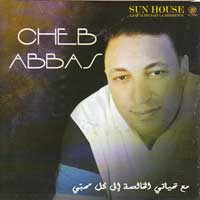 cheb abbes ya el hanouna