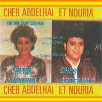 Rabitha Ala Yadi album