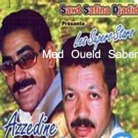 البوم Azzedine And Med Ouled Saber