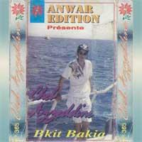 البوم Bkit Bekya