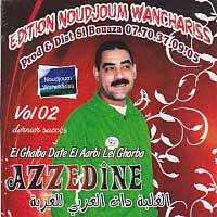 El Ghalba Dat El arbi Lel Ghorba album