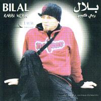 BILAL ALLAH KBIR TÉLÉCHARGER