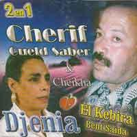 cherif oueld saber mp3
