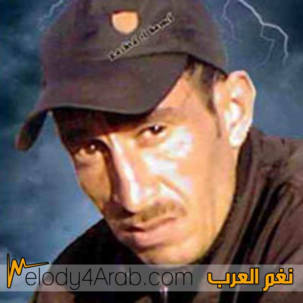 music mp3 cheikh el hamel