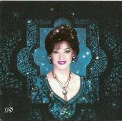 Nagham El Hawa album