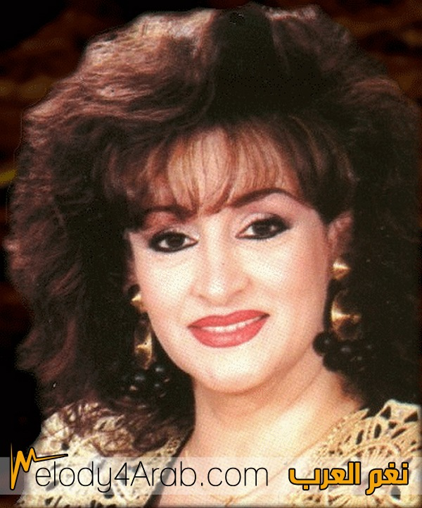 warda bawadaak mp3