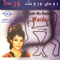 Rouhi We Rouhak album