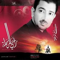 Raay El Margala album