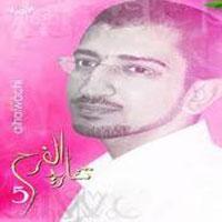 Taghared El Farah 5 album