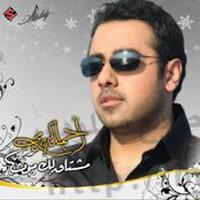 احمد الهرمي مشتاق لك موت mp3 تحميل