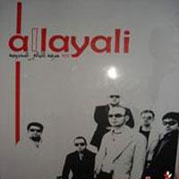 Layali band