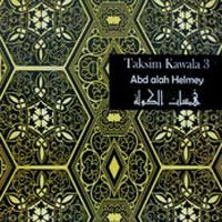 Hamsat Wa Demoo El Kola 3 album