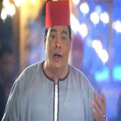 Download Allah Yerhamek Ya Regola MP3 • Abdel Baset Hamouda