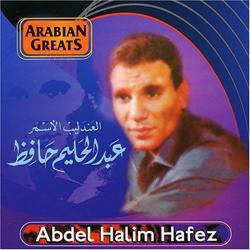 البوم نغمات عربيه