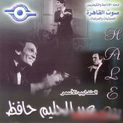 Collection 1 album