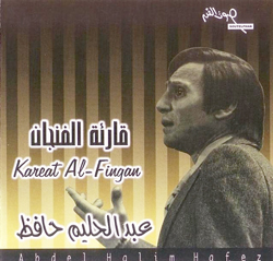 9ariat al finjan mp3 gratuit