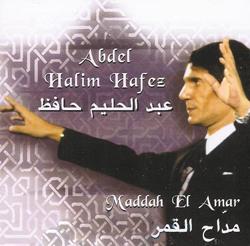 Maddah El Amar album