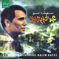 ABDELHALIM TÉLÉCHARGER HAFEZ MP3 SAWAH
