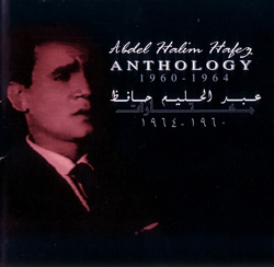 The Anthology 1960 - 1964 album