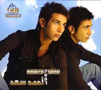 البوم احمد سعد 2007