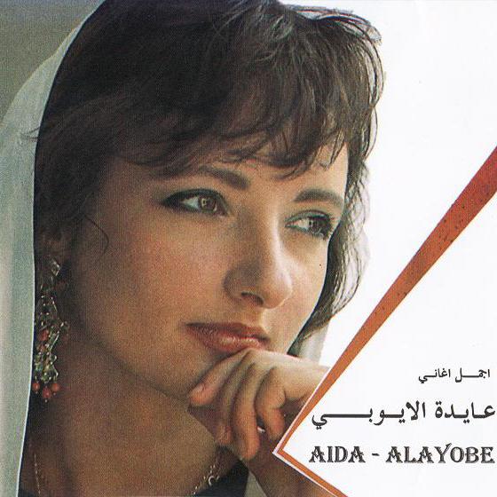 ... أجمل أغاني سعد المجرد بدون نت apk screenshot ...