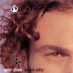 Alem Albi album