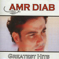 Greatest Hits 1986-1995 album