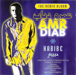 Habibe Remix album
