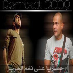 Ramixat 2009 album