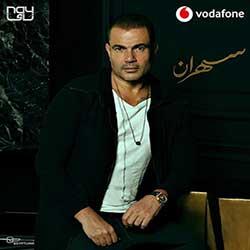 Sahran album