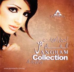 Collection 2006 album