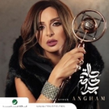 Angham new album