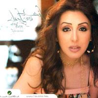 Nefsi Ahebak album
