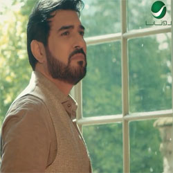 Anwar Dragh - Asheq We Magnon video