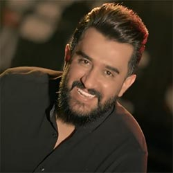 Ahmed El Iraqi - Warak Amoot video